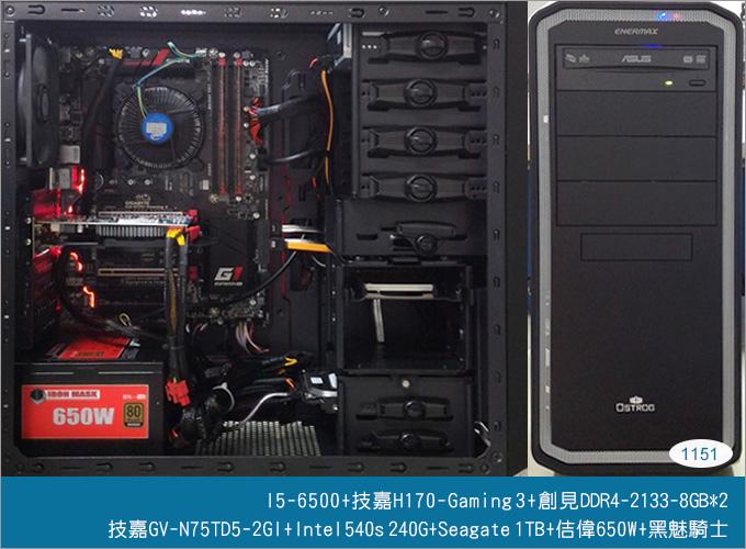 歐飛電腦開箱文-06