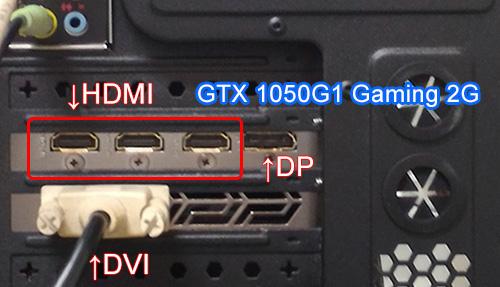 GTX-1050G1-Gaming-2G