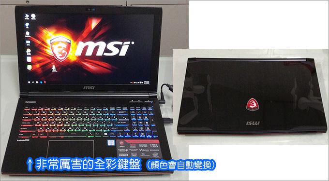 MSI-GE62VR-6RF-02