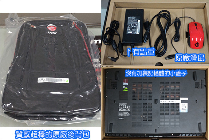 MSI-GE62VR-6RF-01