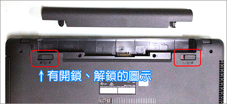 A550VX-電池