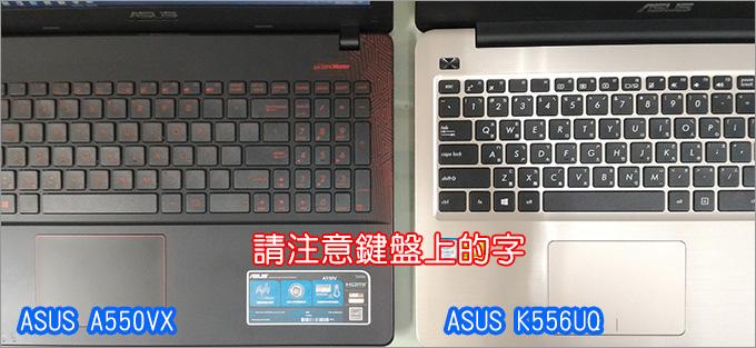 請注意鍵盤上的字