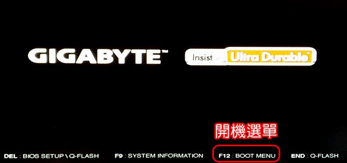 USB開機-02