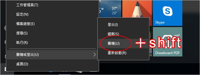 筆電BIOS開機-01