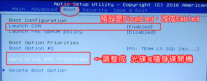 筆電BIOS開機-04