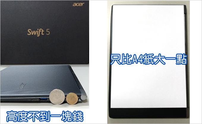 ACER-SF514-51-79JE-01