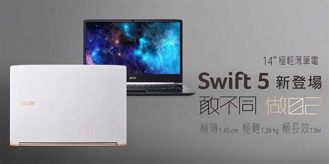 SWIFT-5
