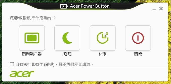 ACER-SF514-51-79JE-04
