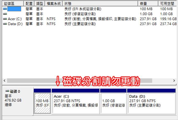 ACER-SF514-51-79JE-08