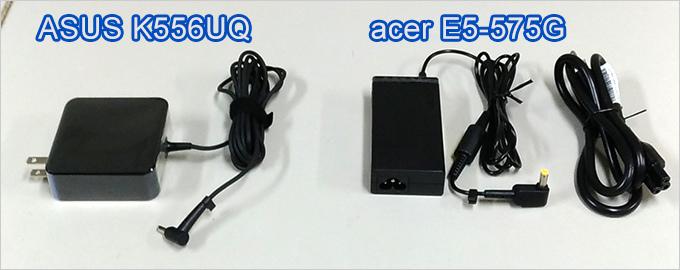 acer-E系列-02