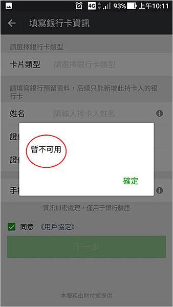 得到app-02