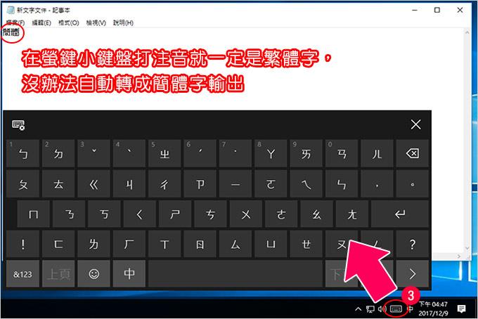螢幕小鍵盤-01