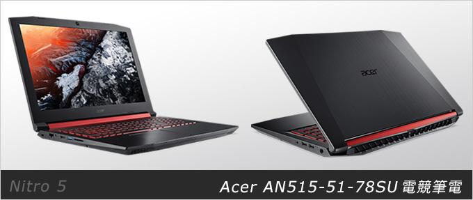 Acer-AN515-51-78SU-01