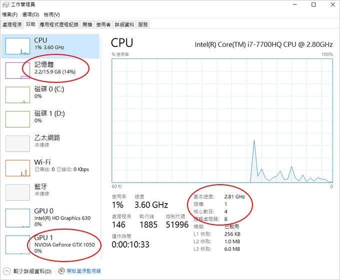 Acer-AN515-51-78SU-05