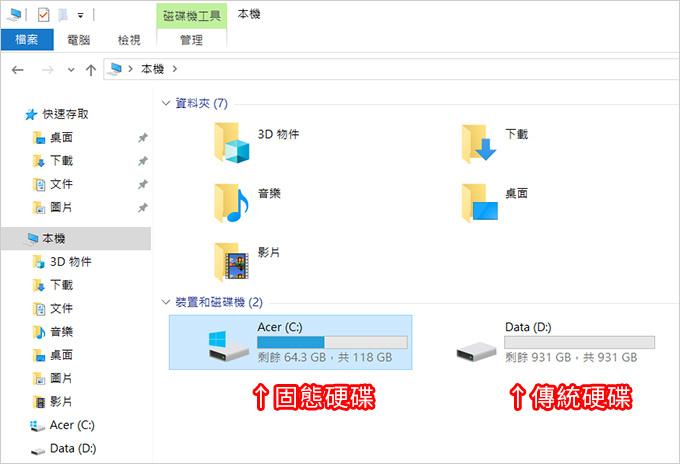 Acer-AN515-51-78SU-06