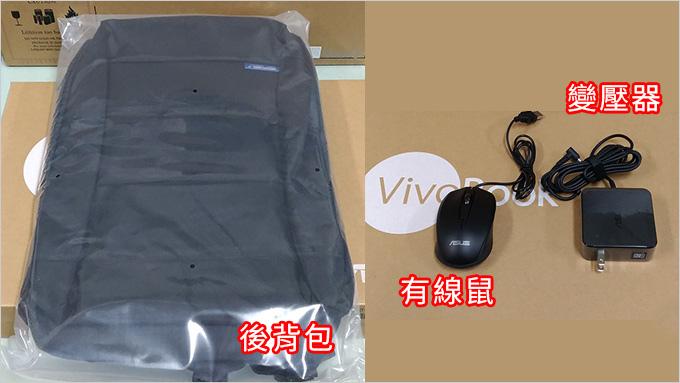 ASUS-VivoBook-15-X542UQ-07