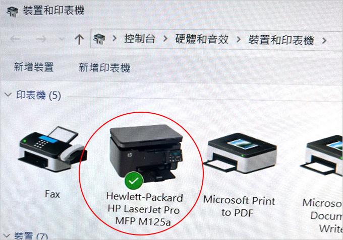 HP-LaserJet-Pro-MFP-M125a