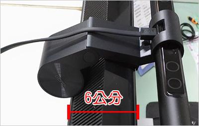 Benq-ScreenBar螢幕智能掛燈-07.jpg