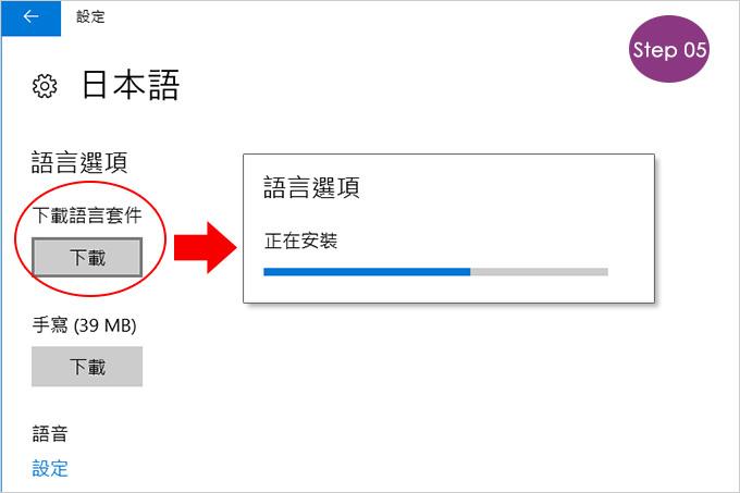 日文輸入-05.jpg