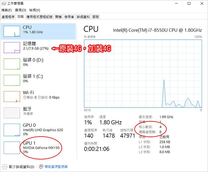 ASUS-VivoBook-S15-S510UN-06