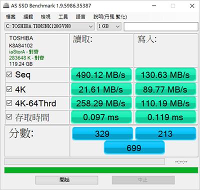 ASUS-VivoBook-S15-S510UN-08.jpg