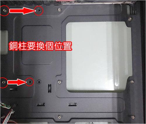 主機板的螺絲-01.jpg