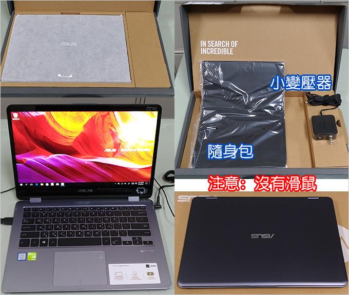 ASUS-VivoBook-Flip-14-TP410UR-01.jpg