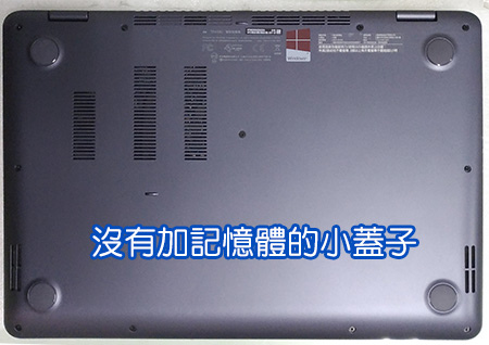 ASUS-VivoBook-Flip-14-TP410UR-02.jpg