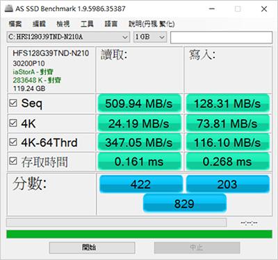 ASUS-VivoBook-Flip-14-TP410UR-04.jpg