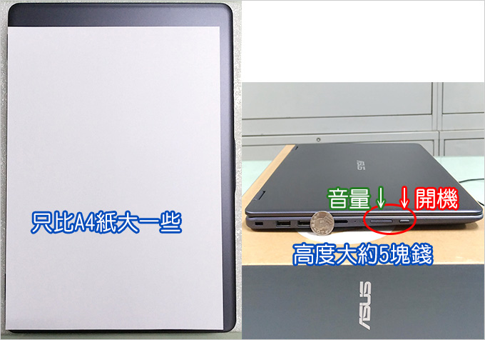 ASUS-VivoBook-Flip-14-TP410UR-05.jpg