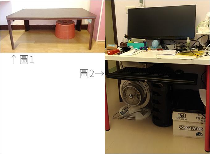 桌子.jpg