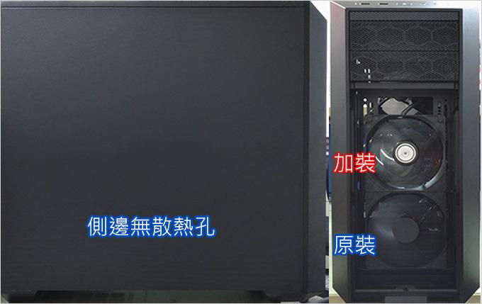 酷碼MASTERBOX-5-01.jpg