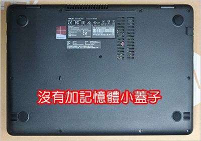 ASUS-VivoBook-14-X405UQ_04.jpg