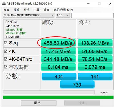 ASUS-VivoBook-14-X405UQ_7.jpg