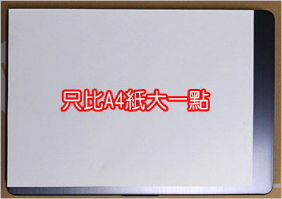 ASUS-VivoBook-14-X405UQ_9.jpg