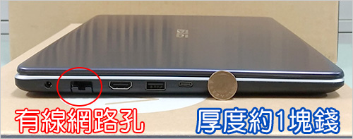 ASUS-VivoBook-X542UQ-9.jpg