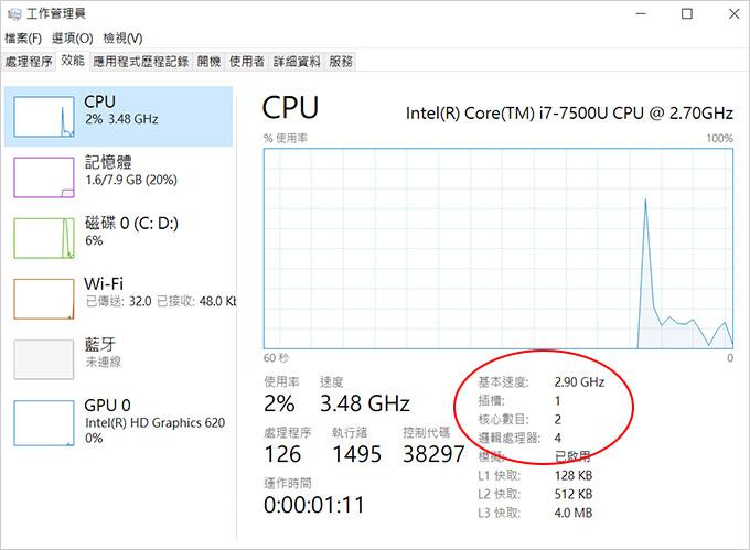 ASUS-ZenBook-BX310U-03.jpg