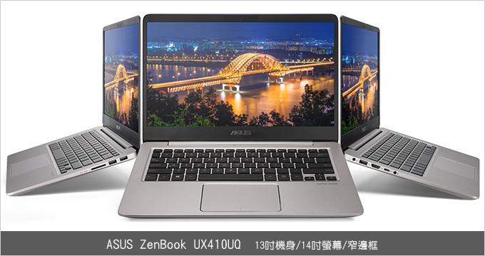 ASUS-ZenBook-UX410UQ.jpg