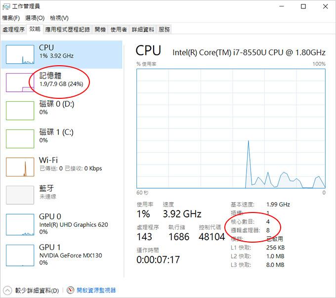 ASUS-ZenBook-UX410UQ-1.jpg