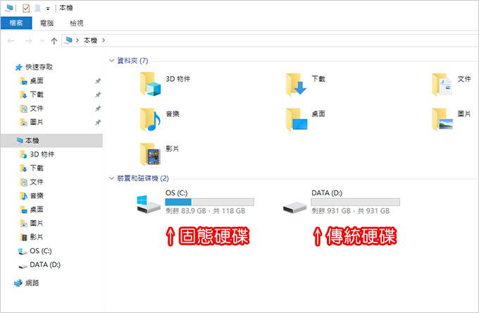ASUS-ZenBook-UX410UQ-4.jpg