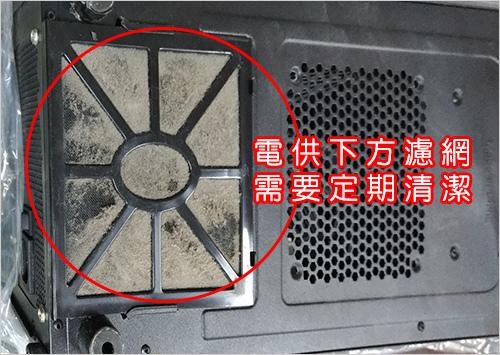 散熱風扇要裝幾個-02.jpg