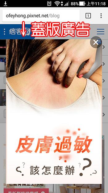 蓋板廣告.jpg