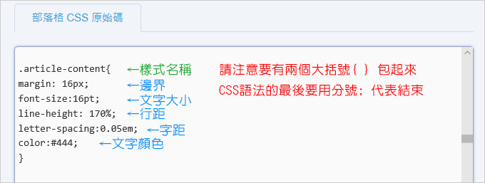CSS架構.jpg