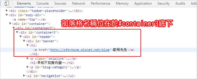 CSS查找2.jpg