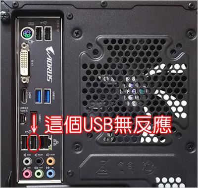 技嘉-B360-AORUS-GAMING-3-WIFI--01.jpg