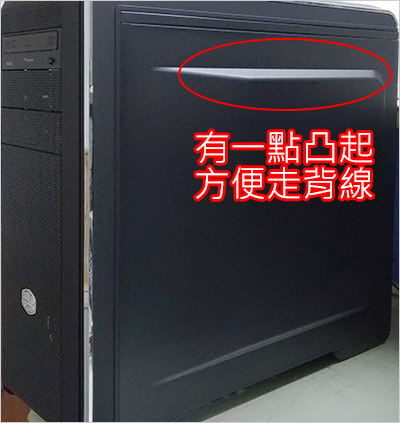 CM(酷碼)-690-Ⅲ-04.jpg