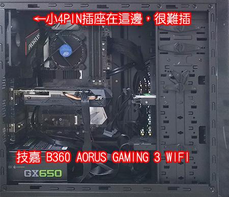 技嘉-B360-AORUS-GAMING-3-WIFI.jpg