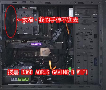 技嘉-B360-AORUS-GAMING-3-WIFI-2.jpg