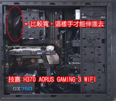 技嘉-H370-AORUS-GAMING-3-WIFI.jpg