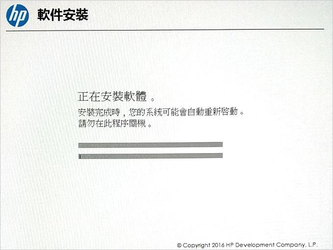 HP的一鍵還原-08.jpg
